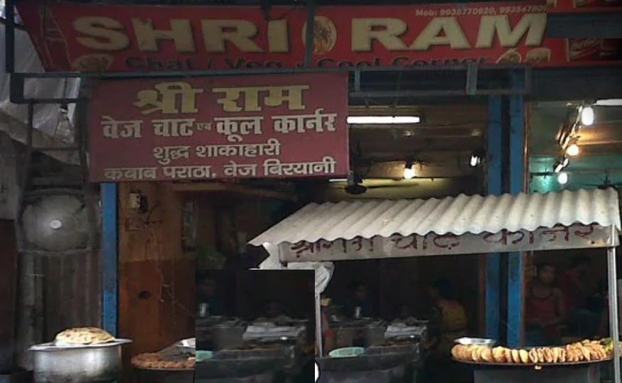 Sri Ram Veg & Cool Corner - Aminabad - Lucknow Image