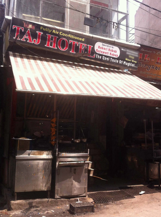 Taj Hotel - Aminabad - Lucknow Image