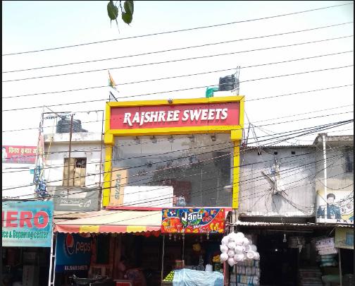 Rajshree Sweets - Gomti Nagar - Lucknow Image