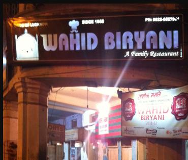 Wahid Biryani - Gomti Nagar - Lucknow Image