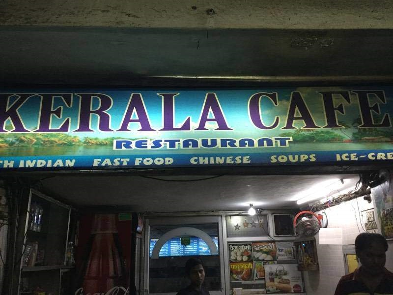 Kerala Cafe - Hazratganj - Lucknow Image