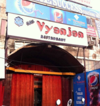 VYANJAN RESTAURANT - HAZRATGANJ - LUCKNOW Menu, Photos, Images and
