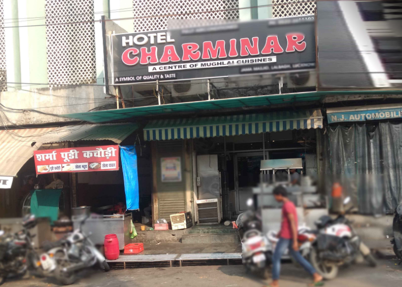Hotel Charminar - Lalbagh - Lucknow Image