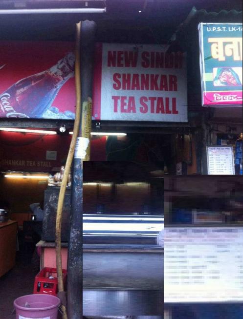 New Sindh Shankar Tea Stall - Lalbagh - Lucknow Image