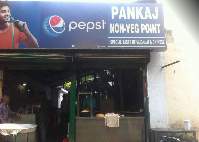 Pankaj Non Veg Point - Lalbagh - Lucknow Image