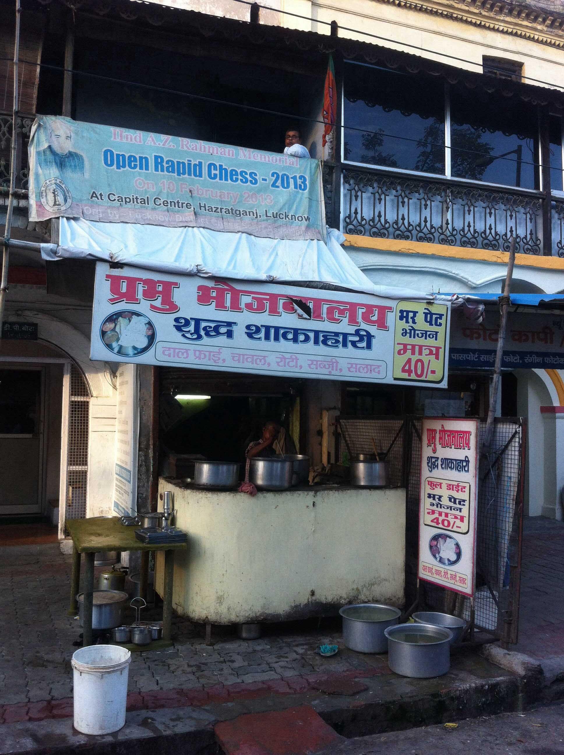 Prabhu Bhojanalay - Lalbagh - Lucknow Image