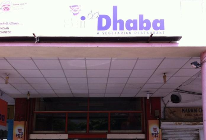 Sai Da Dhaba - Lalbagh - Lucknow Image