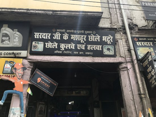 Sardar Ji Ke Mashoor Chhole Bhature - Lalbagh - Lucknow Image