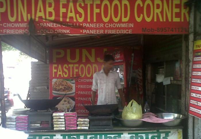 Punjab Fast Food Corner - Nishatganj - Lucknow Image