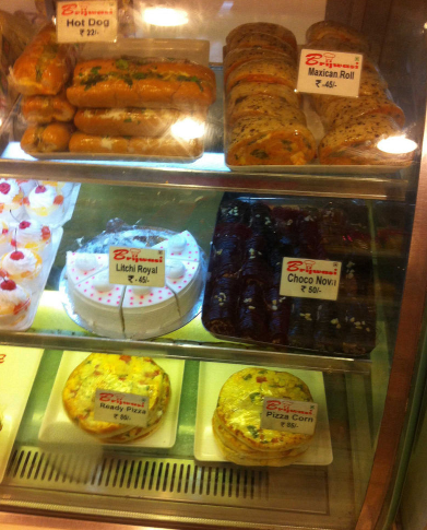 Brijwasi Bakery - Rajajipuram - Lucknow Image