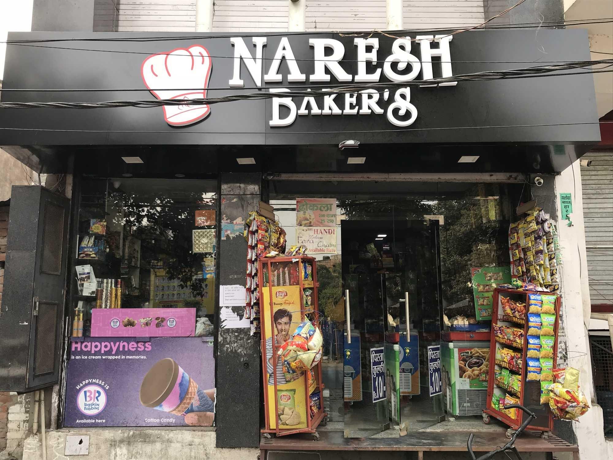 Shree Naresh Bakery - Rajajipuram - Lucknow Image