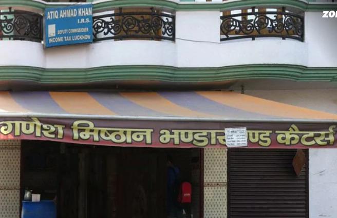 Sree Ganesh Misthan Bhander - Rajajipuram - Lucknow Image