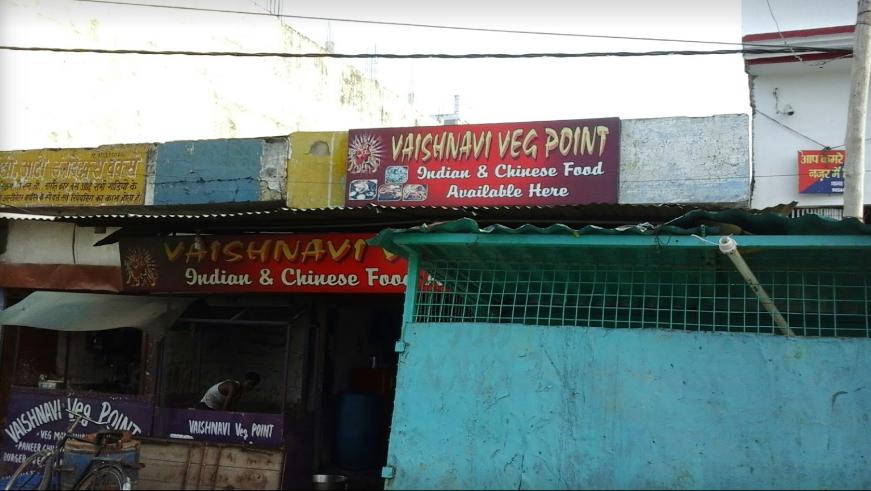 Vaishnavi Veg Point - Rajajipuram - Lucknow Image