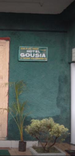Gousia Hotel - Dalgate - Srinagar Image