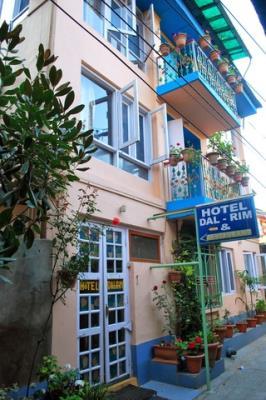 Hotel Dal Rim - Dalgate - Srinagar Image