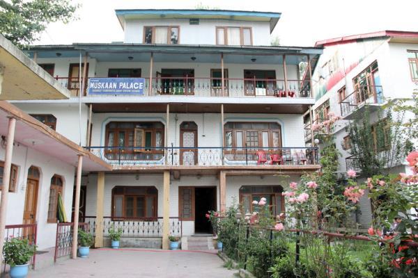 Young Muskaan Palace Hotel - Dalgate - Srinagar Image
