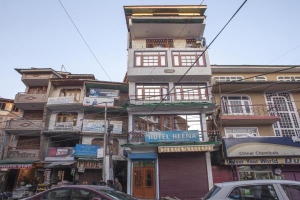 Heena Hotel - Lal Chowk - Srinagar Image