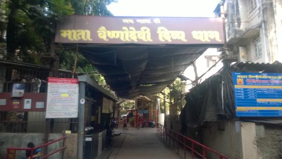 Vaishnodevi Temple - Malad - Mumbai Image