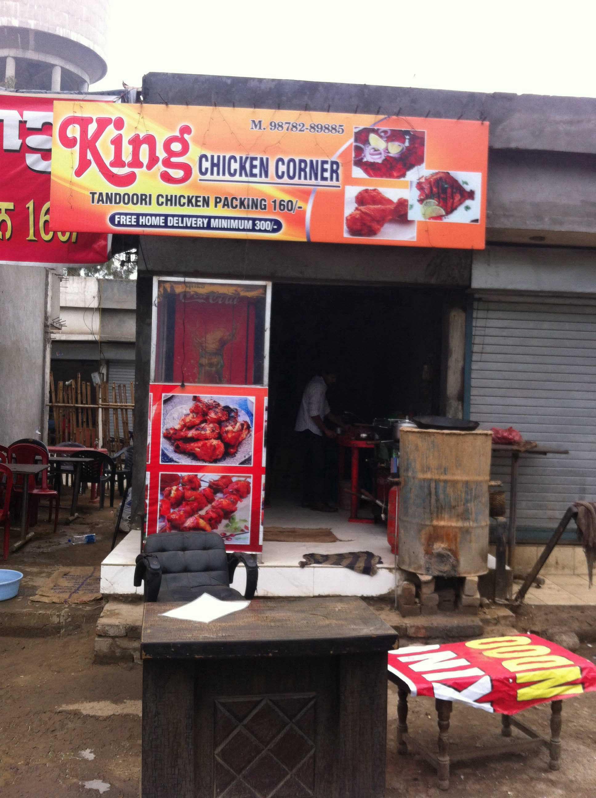 King Chicken Corner - Dugri - Ludhiana Image
