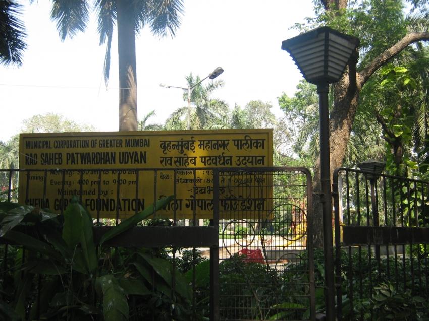 Patwardhan Park - Khar - Mumbai Image
