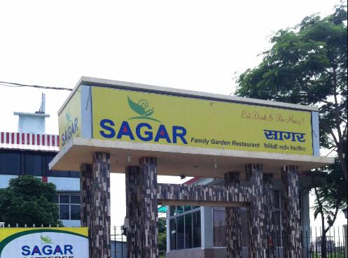 Sagar Restaurant - New Mankapur - Nagpur Image