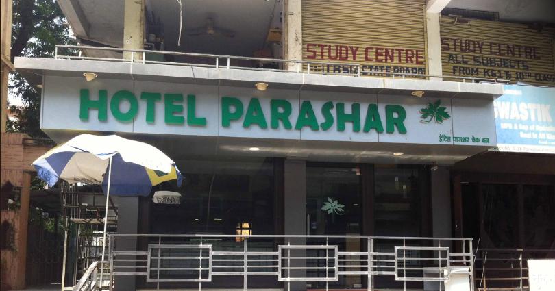Hotel Parashar - Mohan Nagar - Nagpur Image