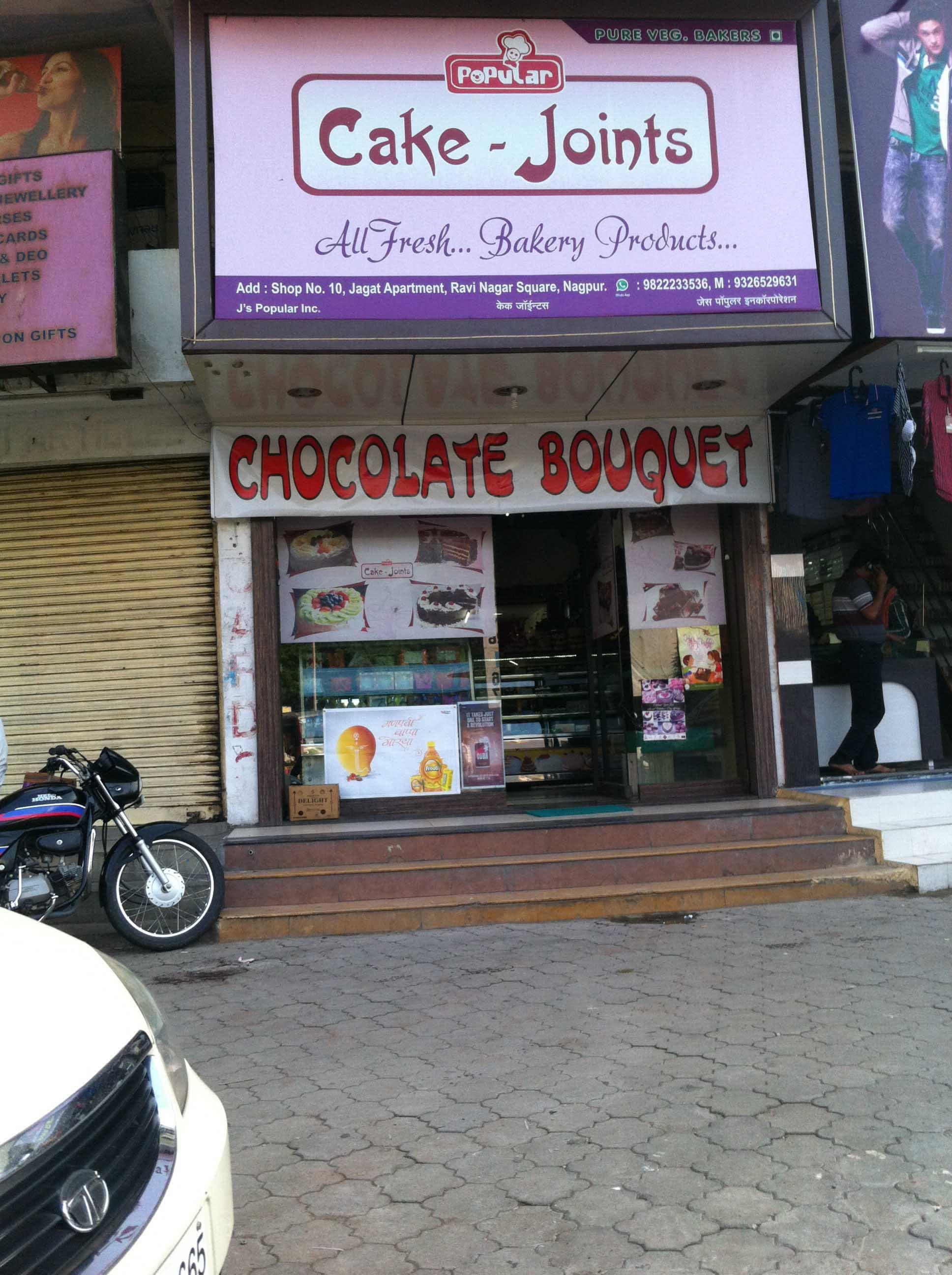Cake Joint's - Ravi Nagar - Nagpur Image