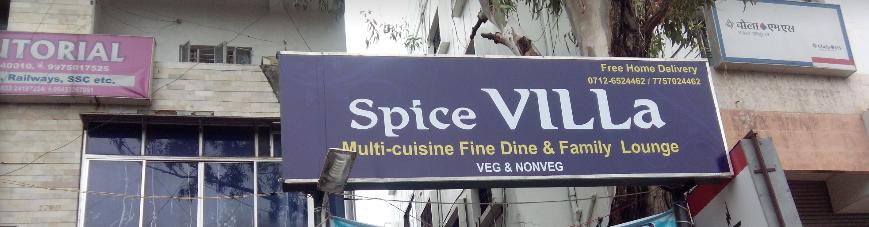 Spice Villa - Bajaj Nagar - Nagpur Image