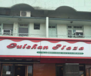 Gulshan Plaza - Sitabuldi - Nagpur Image
