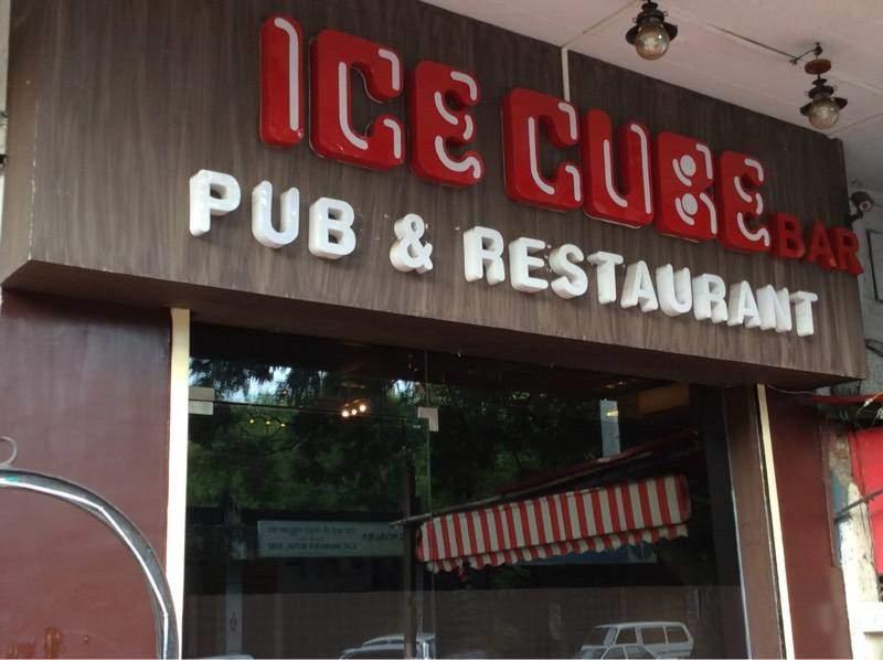 Ice cube - Sadar - Nagpur Image