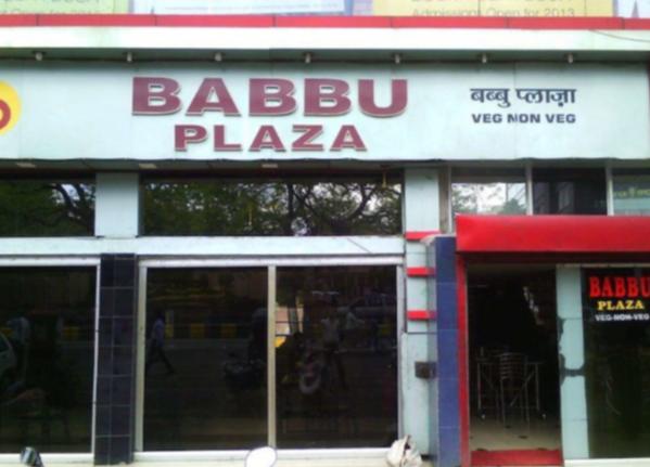 Babu Plaza Restaurant - Sadar - Nagpur Image
