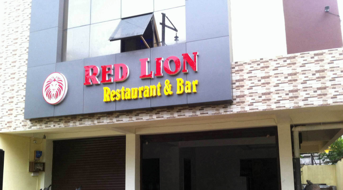 Red Lion Resto Bar - Vivekanand Nagar - Nagpur Image