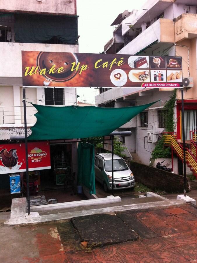 Wake Up Cafe - Vivekanand Nagar - Nagpur Image