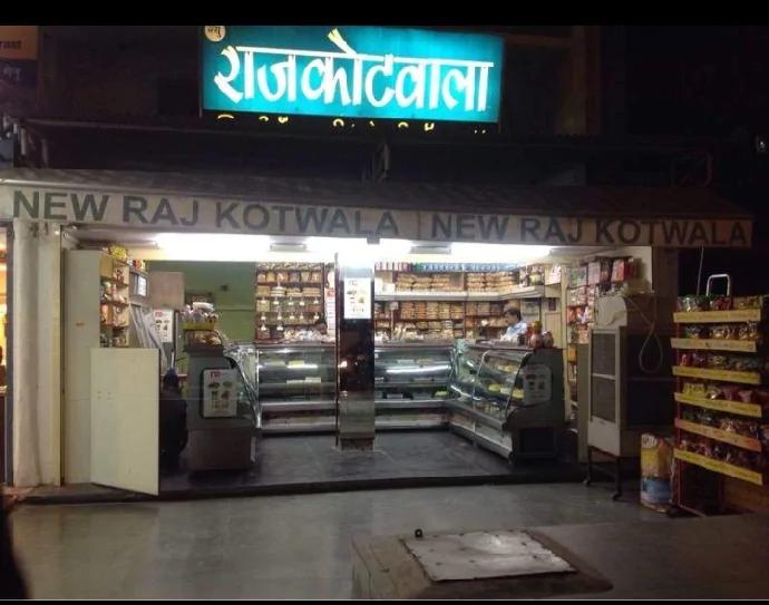 Rajkotwala Sweet - Vivekanand Nagar - Nagpur Image