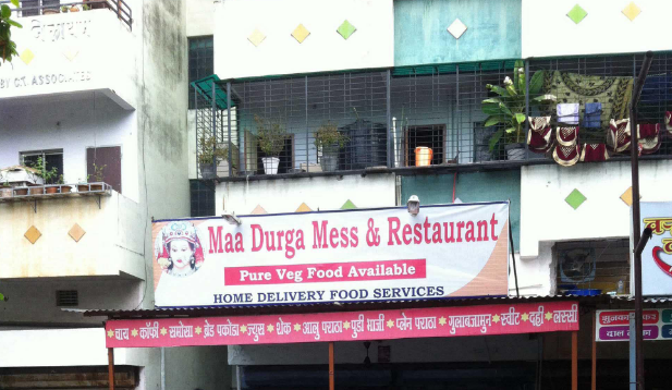 Maa Durga Mess Restaurant - Vivekanand Nagar - Nagpur Image