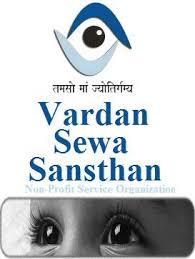 Vardan Sewa Sansthan - Ghaziabad Image