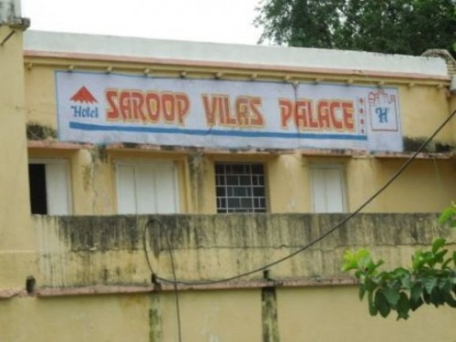 Hotel Swaroop Vilas Palace - Moti Doongri - Alwar Image