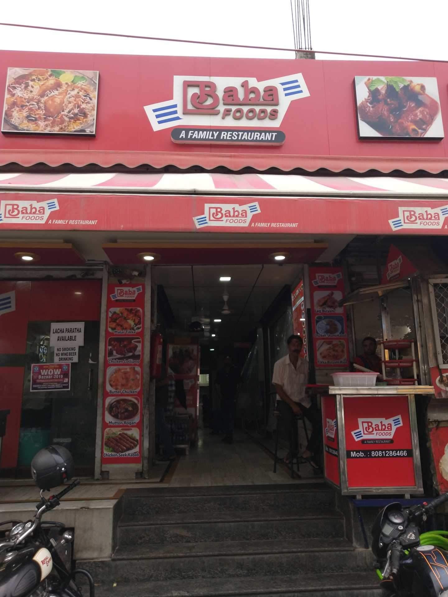 Baba Foods - Swaroop Nagar - Kanpur Image