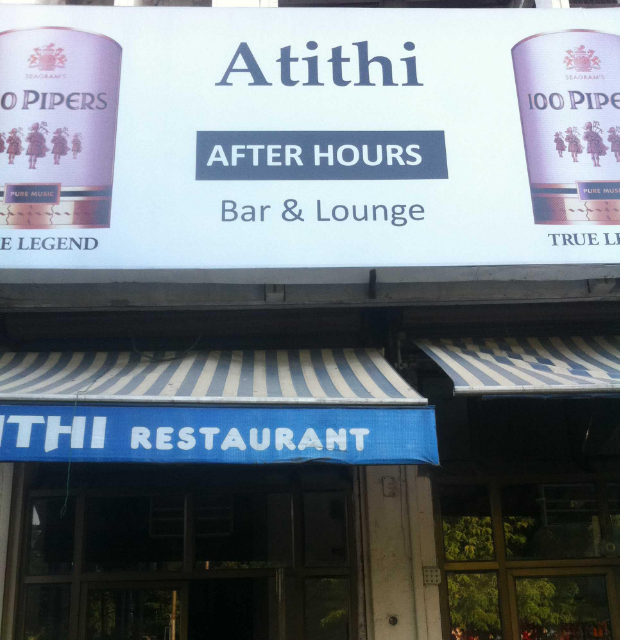 After Hours Hotel Atithi - Mall Road - Kanpur Image
