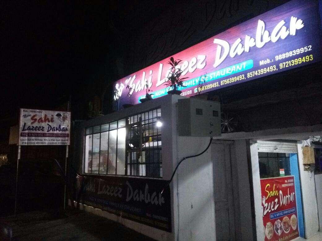 Shahi Lazeez Darbar & Family Restaurant - Lal Bangla - Kanpur Image