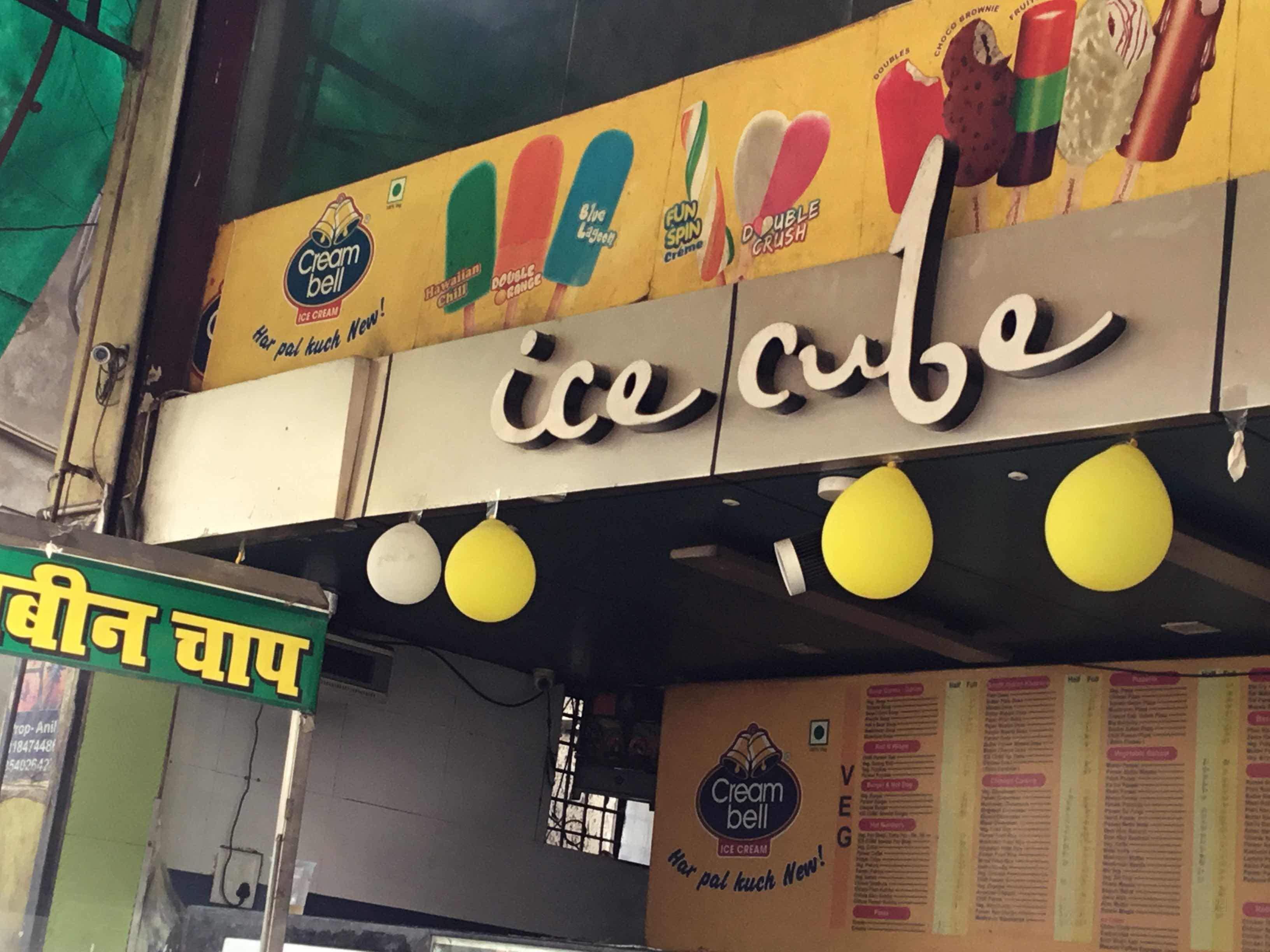 Ice Cube - Lal Bangla - Kanpur Image