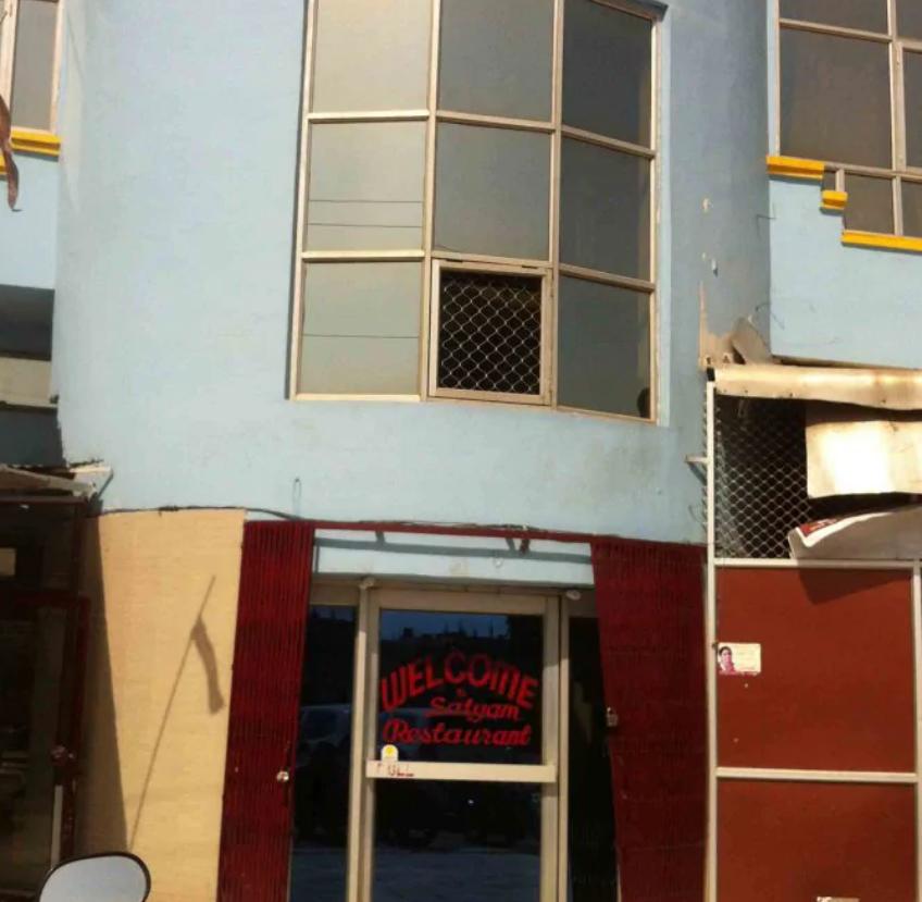 Satyam Restaurant - Panki - Kanpur Image