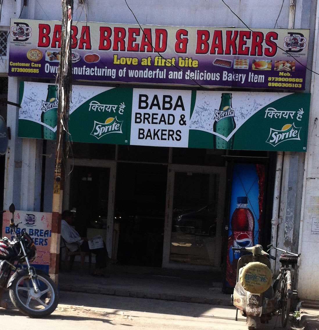 Baba Bread & Bakers - Ashok Nagar - Kanpur Image