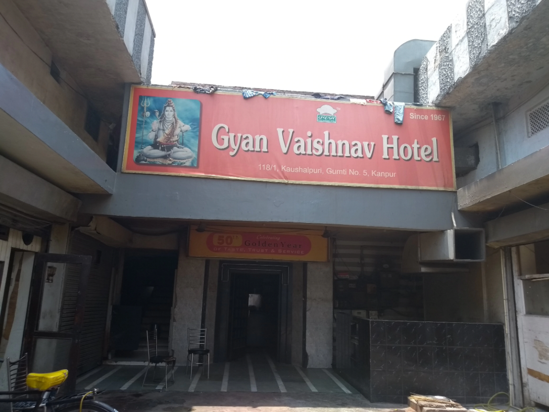 Gyan Vaishnav - Ashok Nagar - Kanpur Image