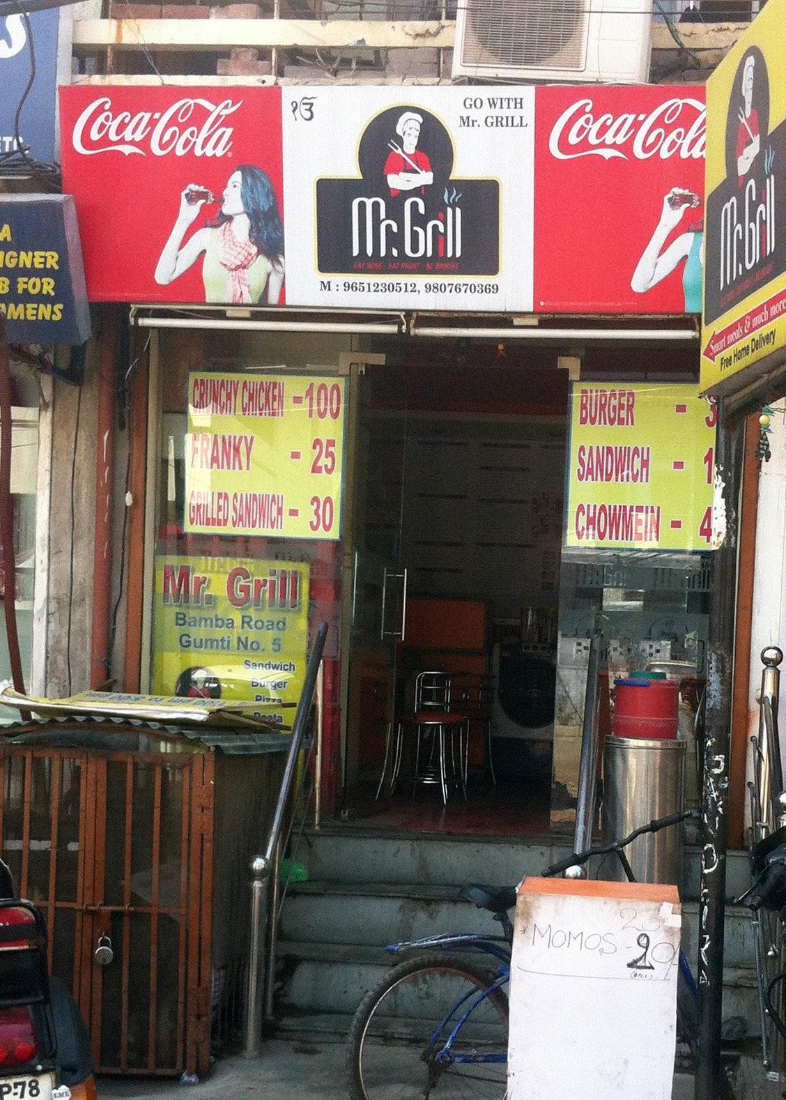 Mr Grill - Ashok Nagar - Kanpur Image