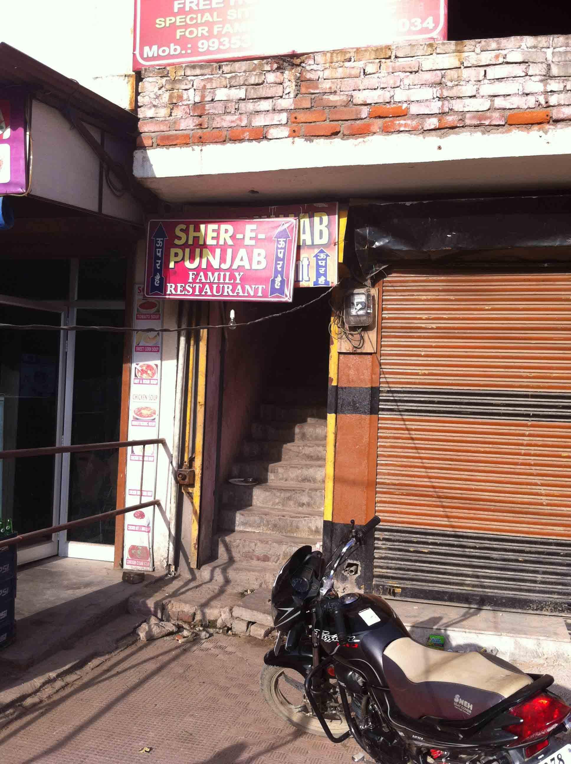 Sher E Punjab Dhaba & Restaurant - Lal Bangla - Kanpur Image