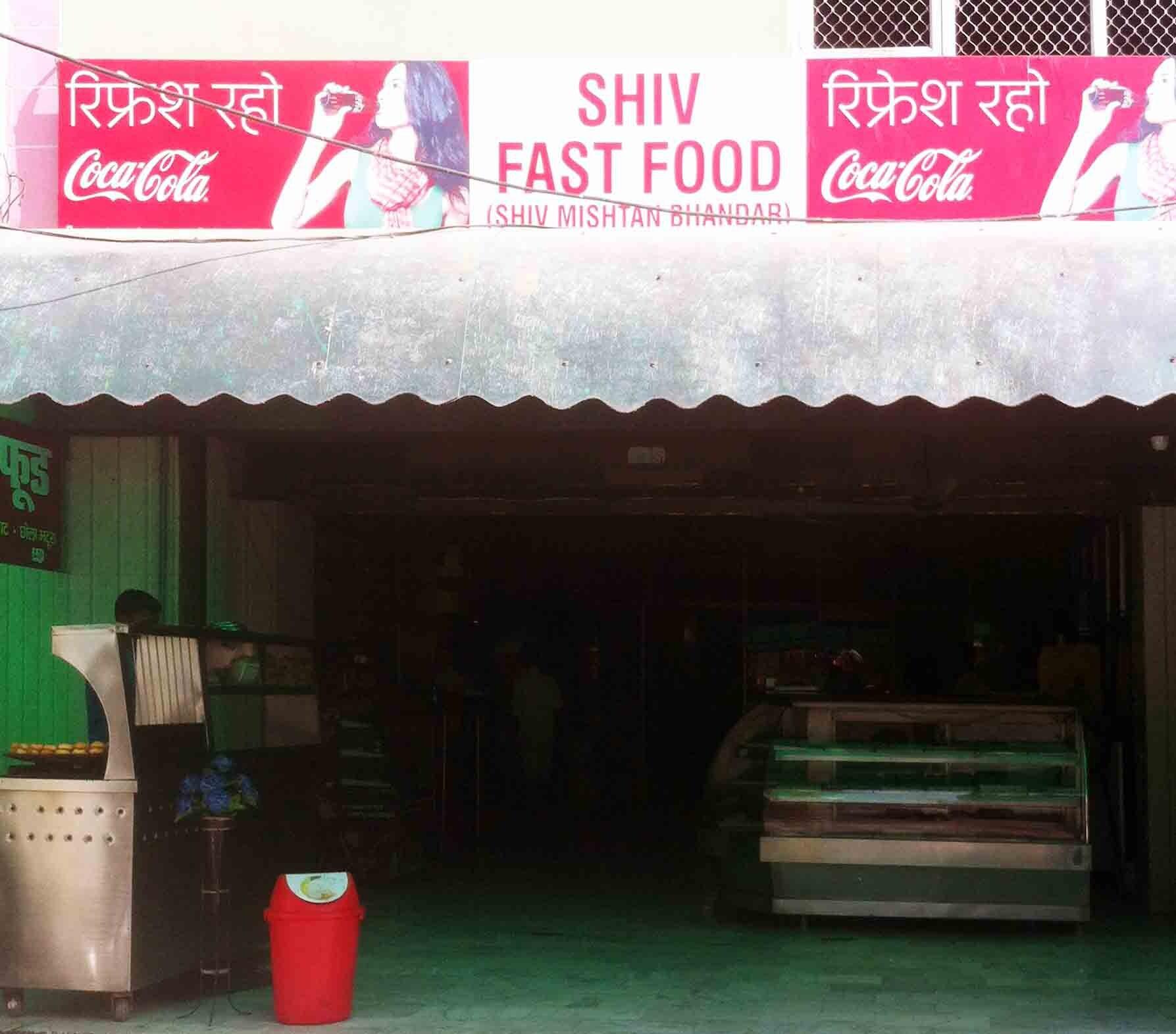Shiv Fast Food - Panki - Kanpur Image