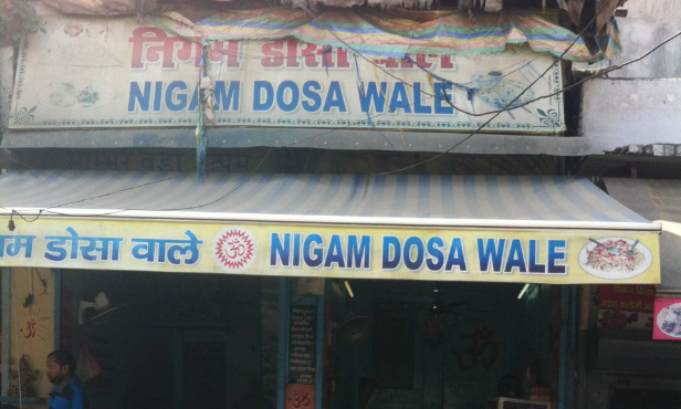 Nigam Dosawale - Parade - Kanpur Image