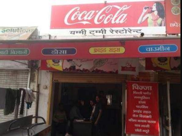 Yummy Tummy - Sharda Nagar - Kanpur Image