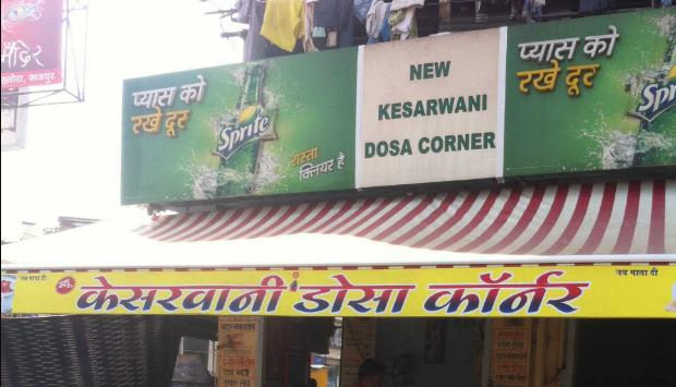 New Kesarwani Dosa - Parade - Kanpur Image
